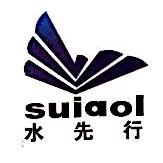 上海相墨实业有限公司