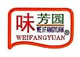 南京味博园食品有限公司