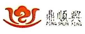 厦门鼎顺兴餐饮管理有限公司 最新采购和商业信息