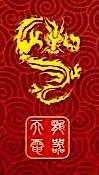 赣州市天龙电器有限公司 最新采购和商业信息