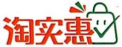 南京淘实惠电子商务有限公司