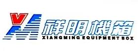 上海祥明仪表机箱有限公司 最新采购和商业信息