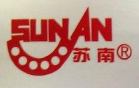 常州市苏南博天重工机械有限公司 最新采购和商业信息