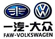 黑龙江龙海汽车销售集团有限公司