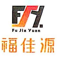 深圳市福佳源纸业有限公司 最新采购和商业信息
