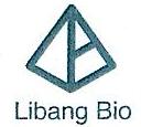 北京力邦医疗投资管理有限公司 最新采购和商业信息