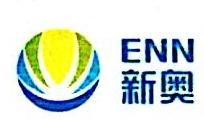 长沙新奥远大能源服务有限公司 最新采购和商业信息