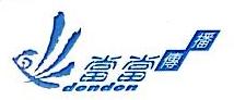 广州响当当文化传播有限公司