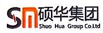 山东硕华科技有限公司 最新采购和商业信息