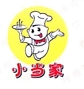 肇庆辉煌餐饮管理咨询有限公司 最新采购和商业信息