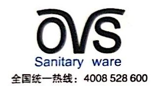 佛山市欧维斯卫浴有限公司 最新采购和商业信息