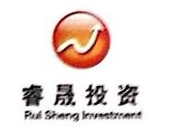 广东睿晟投资管理有限公司 最新采购和商业信息