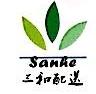 磐安县三和蔬菜配送有限公司