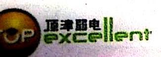 桂林市顶津弱电工程有限责任公司 最新采购和商业信息