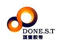 深圳市顶壹胶粘制品有限公司 最新采购和商业信息