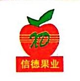 徐州市信德商贸有限公司