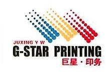 杭州巨星印务有限公司 最新采购和商业信息