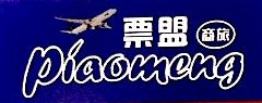 合肥票盟商旅服务有限公司 最新采购和商业信息