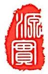 深圳市源实投资发展有限公司 最新采购和商业信息