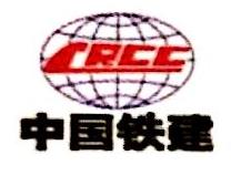 中铁二十四局集团安徽工程有限公司 最新采购和商业信息