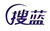 搜蓝实业发展(上海)有限公司 最新采购和商业信息