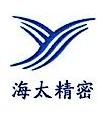 哈尔滨海太精密量仪有限公司