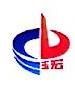 萍乡玉宏实业有限公司 最新采购和商业信息