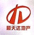 贵州顺天达房地产开发有限公司 最新采购和商业信息
