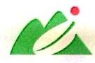 厦门茗俊茶业有限公司 最新采购和商业信息