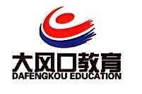 上海大风口教育科技有限公司