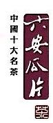 安徽三元庄生态茶有限公司 最新采购和商业信息