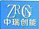 深圳市鑫华创能科技有限公司 最新采购和商业信息