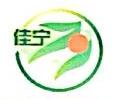 朝阳天宁现代农业技术开发有限公司