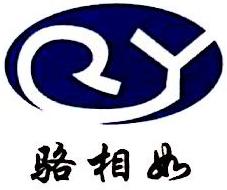 南京如业数码科技有限公司 最新采购和商业信息