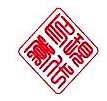 江西省现代印章有限公司 最新采购和商业信息