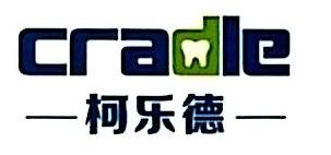 深圳市柯乐德医疗科技有限公司 最新采购和商业信息