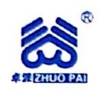 南京卓派商贸有限公司 最新采购和商业信息