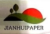 厦门市建晖纸业有限公司 最新采购和商业信息