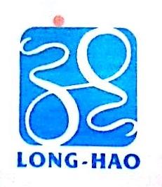 江门市新龙浩精细化工有限公司 最新采购和商业信息