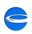 中信海直通用航空维修工程有限公司