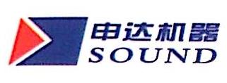重庆宏高塑料机械有限公司 最新采购和商业信息