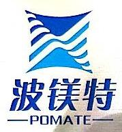 常州波镁特贸易有限公司 最新采购和商业信息