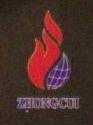上海中萃不锈钢燃气厨具有限公司 最新采购和商业信息