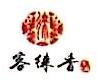 东莞市客徕香餐饮管理有限公司 最新采购和商业信息