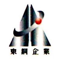 郑州东方钢结构装饰有限公司 最新采购和商业信息