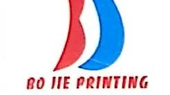 广州市博洁印刷有限公司 最新采购和商业信息