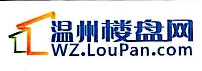 温州协和同策传媒广告有限公司 最新采购和商业信息