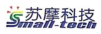 深圳市苏摩科技有限公司 最新采购和商业信息