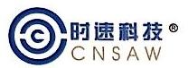 北京中科飞鸿科技有限公司 最新采购和商业信息