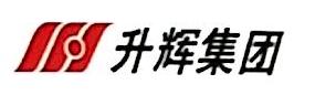 江苏升辉装饰建材实业有限公司